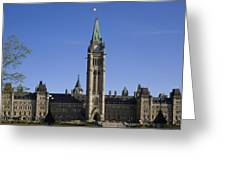 Peace Tower, Parliament Building Greeting Card