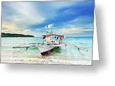 Philippine Boat Greeting Card