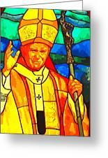 Pope John Paul 11 Greeting Card