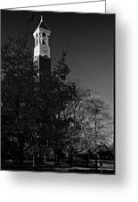Purdue Bell Tower Greeting Card