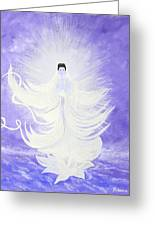Quan Yin Greeting Card