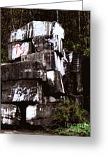 Quarry Face Greeting Card