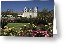 Queen Of The Spanish Missions Greeting Card