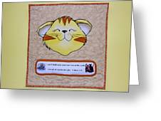 Quilted Cat  Greeting Card