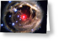 Radiation From A Stellar Burst Greeting Card