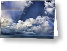 Rainbow Cloud V5 Greeting Card
