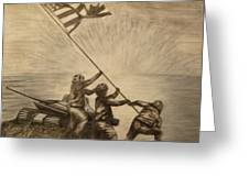 Raising The Flag Of Victory Greeting Card