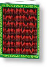 Remember Rwanda Greeting Card