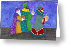 Reyes Magos Greeting Card