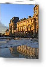 Richelieu Wing Of The Louvre Museum In Paris Greeting Card