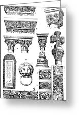 Romanesque Ornament Greeting Card