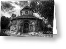 Round Church Of The Holy Sepulchre Greeting Card