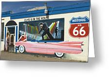Route 66 Elvis Greeting Card