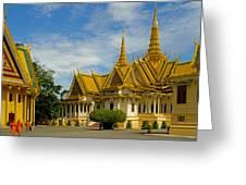Royal Palace Greeting Card