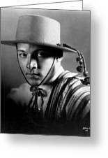 Rudolph Valentino Greeting Card