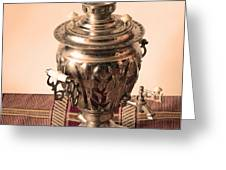 Russian Samovar Greeting Card