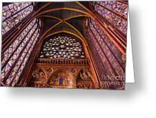 Saint Chapelle Greeting Card