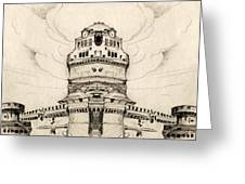 Saint Peter's Square Greeting Card
