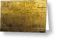 Sarcophagus Exterior Greeting Card