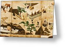 Scenes From The Tale Of Genji Greeting Card