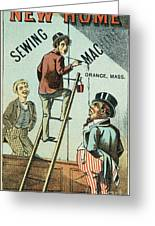 Sewing Machine Trade Card Greeting Card by Granger