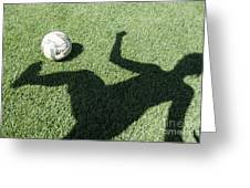 Shadow Playing Football Greeting Card
