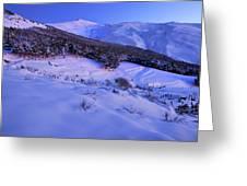 Sierra Nevada National Park Greeting Card