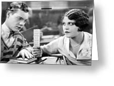 Silent Film Still: School Greeting Card