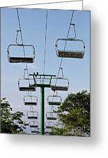 Sky Ride Greeting Card by Blink Images