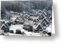 Snowy Village Greeting Card