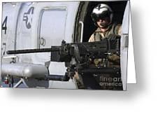 Soldier Mans A .50 Caliber Machine Gun Greeting Card