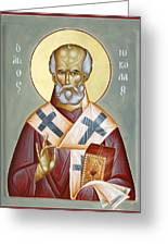 St Nicholas Of Myra Greeting Card