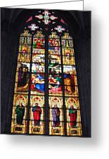 Stained Glass Window Greeting Card by Suhas Tavkar