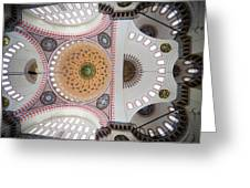 Suleymaniye Mosque Ceiling Greeting Card