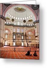 Suleymaniye Mosque Interior Greeting Card
