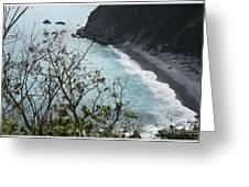 Taiwan Postcard 3 Greeting Card