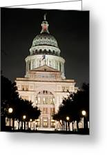 Texas Capitol Building At Night - Vert Greeting Card