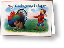 Thanksgiving Card, 1900 Greeting Card