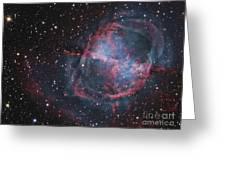 The Dumbbell Nebula Greeting Card