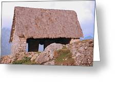 The Guardhouse Greeting Card