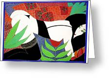 The Last Erotic Geisha Greeting Card