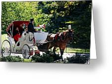 The Ride Thru The Park Greeting Card