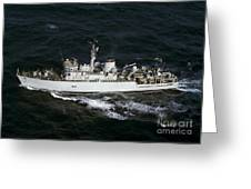 The Royal Navy Mine Countermeasures Greeting Card