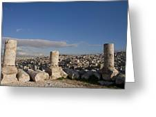 The Ruins Of The Ancient Citadel, Or Greeting Card