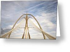 The Seri Wawasan Bridge In Purajaya In Malaysia Greeting Card