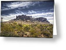 The Superstitions  Greeting Card