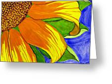 This Is No Subdued Sunflower Greeting Card