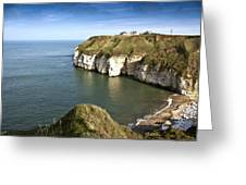 Thornwick Bay  North Yorkshire Greeting Card