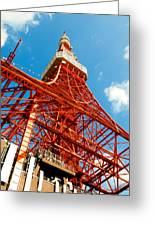 Tokyo Tower Face Cloudy Sky Greeting Card by Ulrich Schade