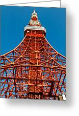 Tokyo Tower Faces Blue Sky Greeting Card